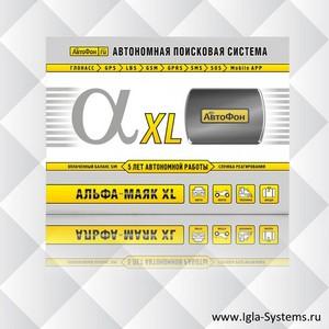 Автофон Альфа XL