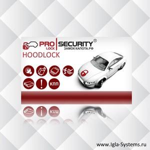 HoodLock (механика)