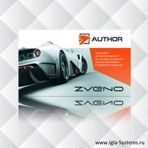 Модуль Zveno