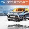 Обновление списка поддерживаемых автомобилей модулем Autostart